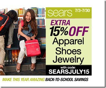 sears coupon codes july 2011