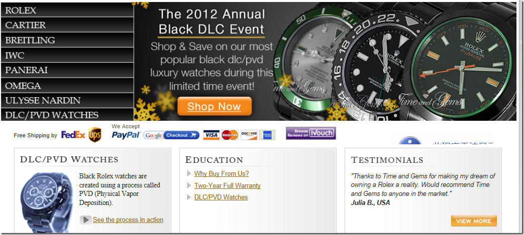 Time and Gems coupon code January 2012