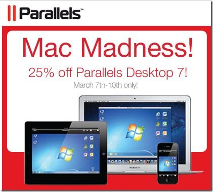 parallels 25% off promo code march 2012