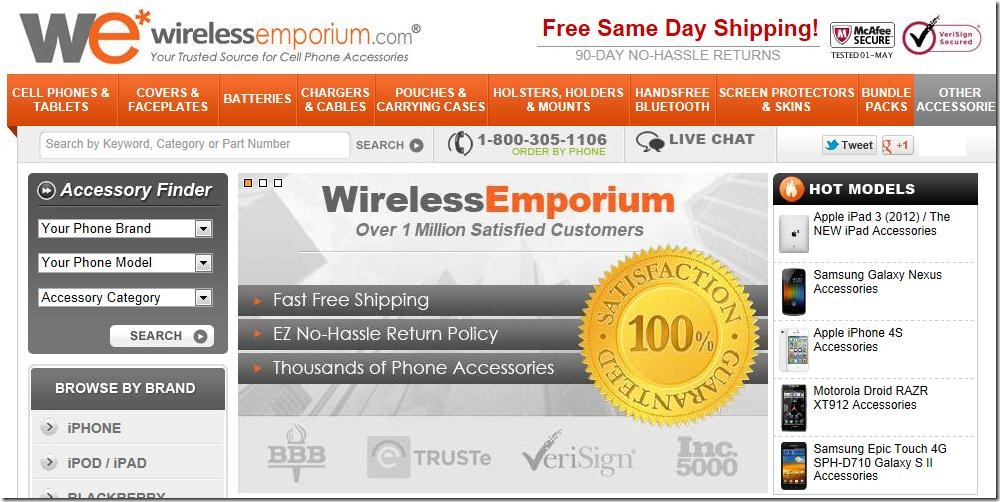 wireless emporium coupon codes