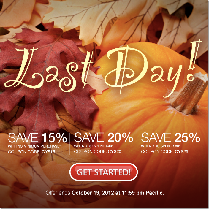 Domain.com coupon code October 2012 up to 25% off