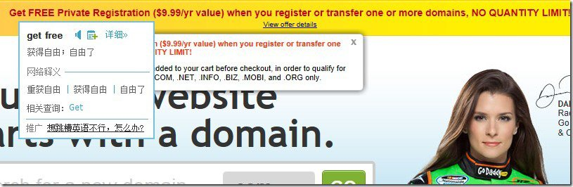 godaddy promo code domain $9.99 with private registration