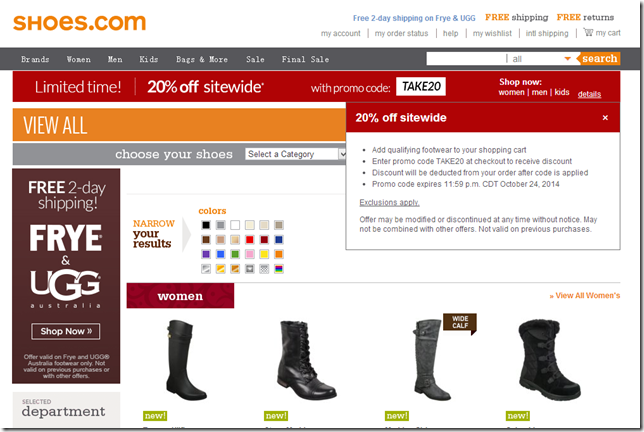 shoes.com coupon code October 2014