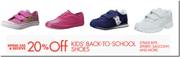 amazon coupon code august 2015 child shoes 20% off